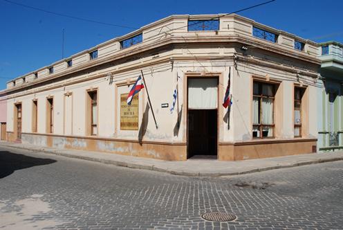El museo hoy